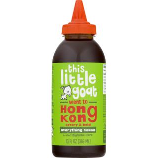 Went To Hong Kong Everything Sauce