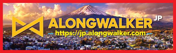 Japan travel news, japan travel guides, japan holiday destinations and japan reviews